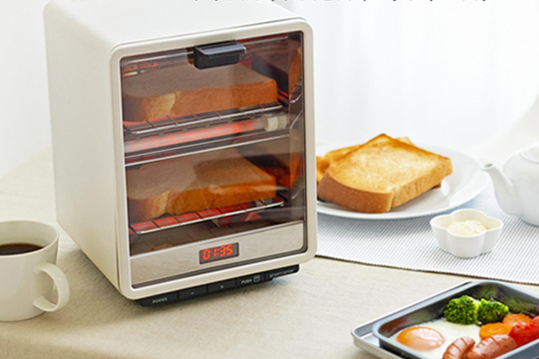 プラスマイナスゼロ オーブントースター XKT-V120