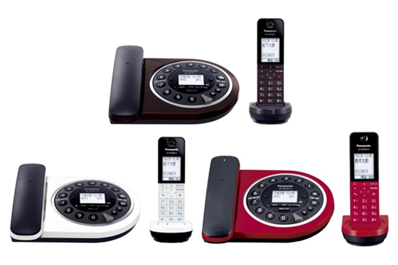 Panasonic コードレス電話機 VE-GDF61DL