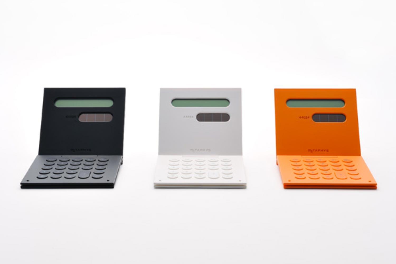 METAPHYS 電子計算機 soh 44024