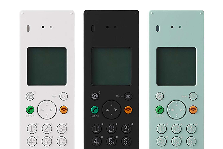 プラスマイナスゼロ コードレス電話機 XMT-Z040