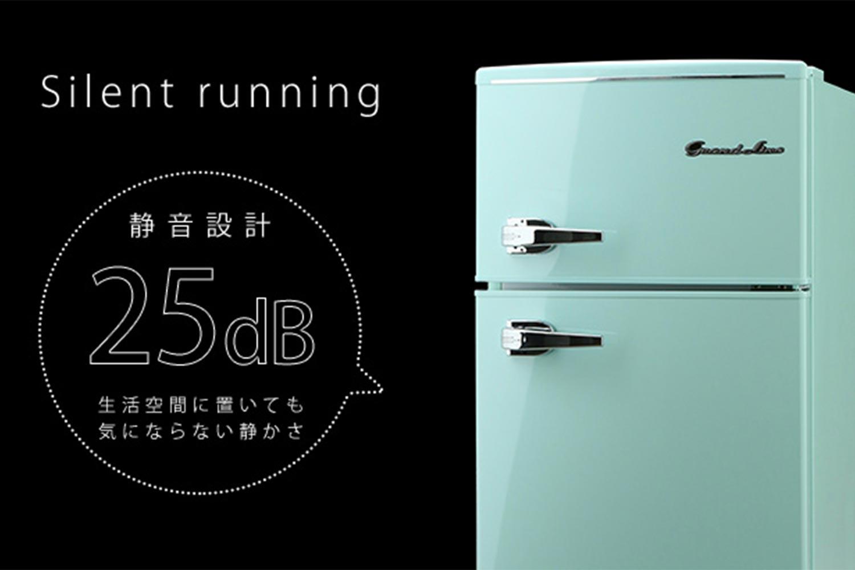 Grand Line レトロ冷凍冷蔵庫 85L 2ドア ARD-90LG