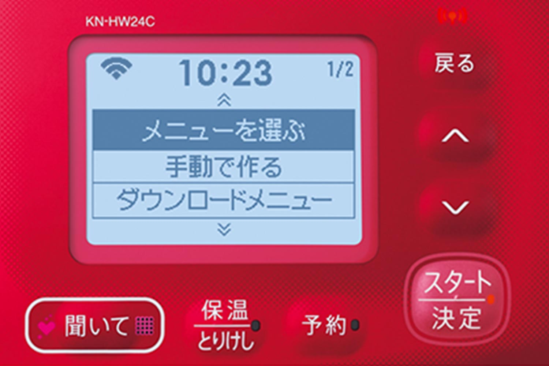 SHARP ヘルシオ ホットクック KN-HW24C-R