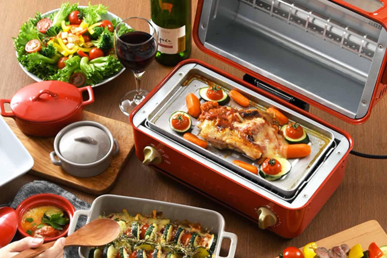BRUNO トップオープン式トースター&グリル BOE033-RD