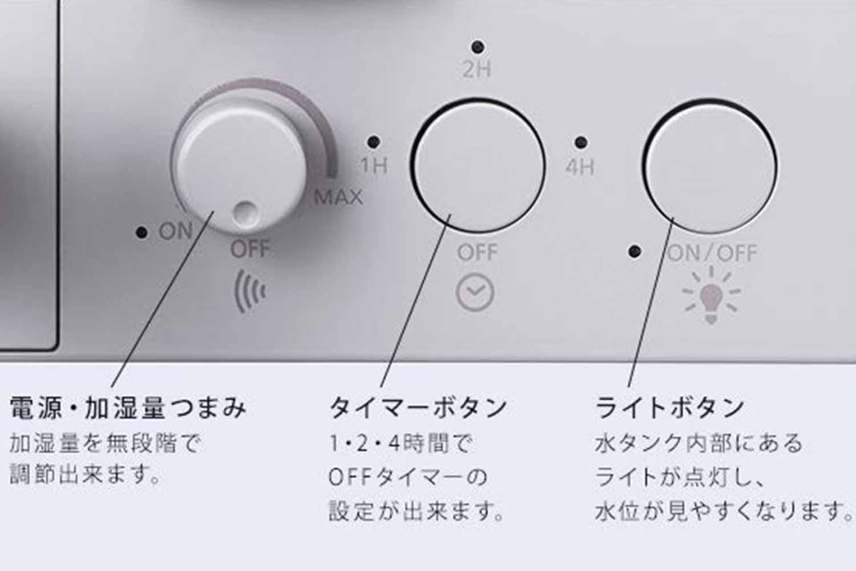 Kamome カンタン給水 超音波式加湿器 KKWT-301 / TWKK-1301