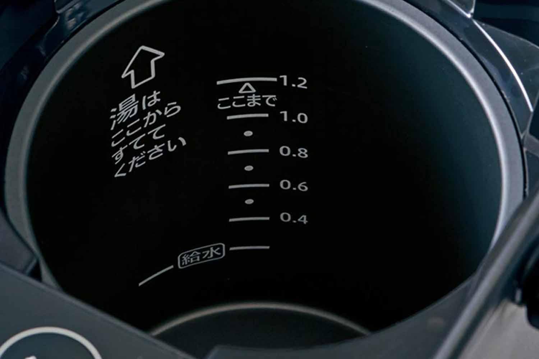 ZOJIRUSHI 電動ポット STAN CP-CA12